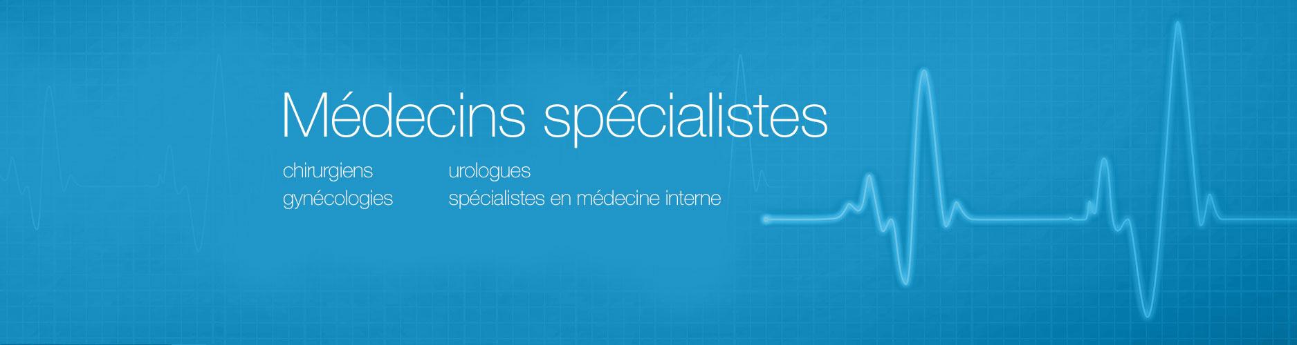 Polyclinique médicale Pierre-Le Gardeur   Clinique médicale